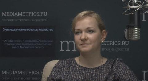 Юлия Белехова на Mediametrics TV