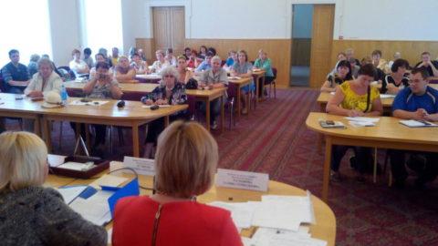 Обучающие семинары Министерства ЖКХ МО