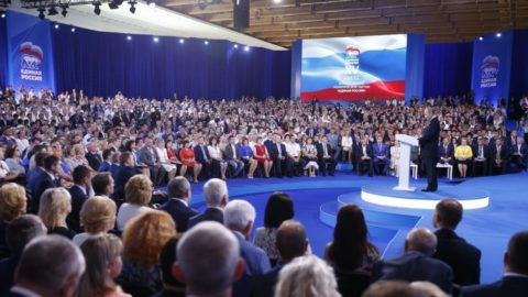 Юлия Белехова – кандидат в депутаты ГД РФ