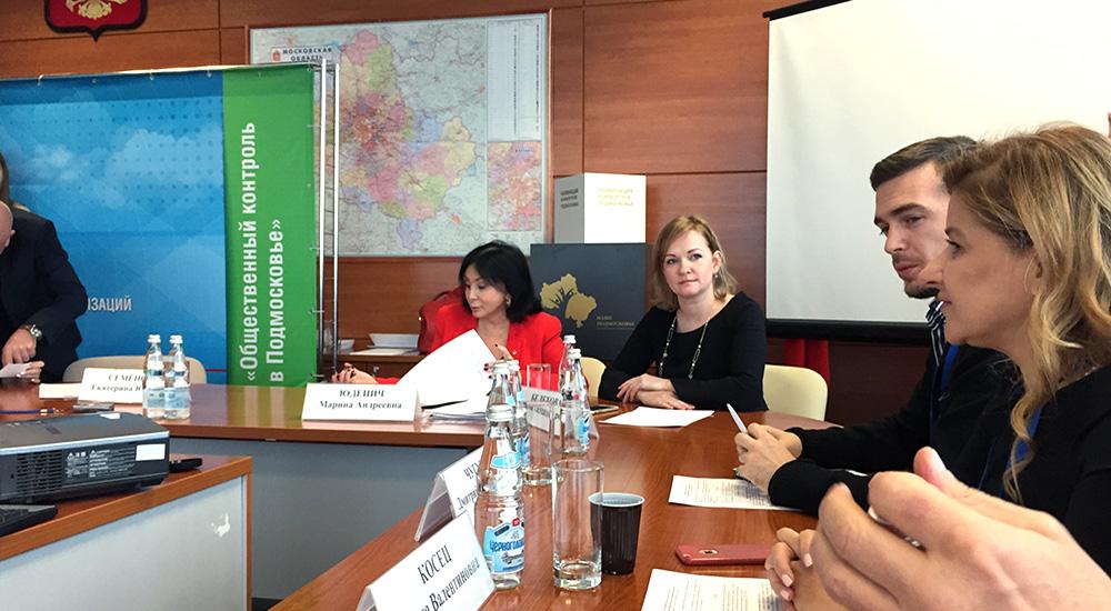 2 съезд некоммерческих организаций московской области