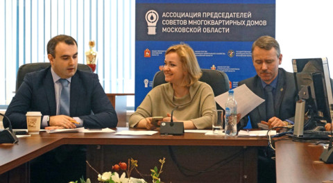 Первый координационный совет 2017 года