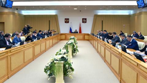 Расширенное заседание Правительства Московской области 18.07.2017