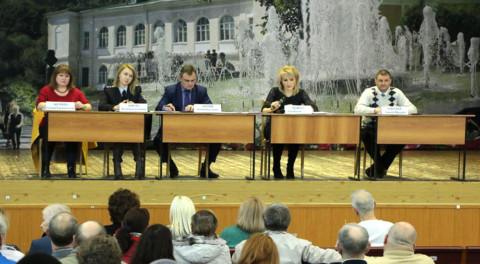 Первый в этом году форум «Управдом» в Солнечногорске