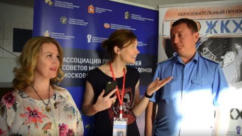 Главный жилищный инспектор Московской области провел открытый урок для жителей Долгопрудного