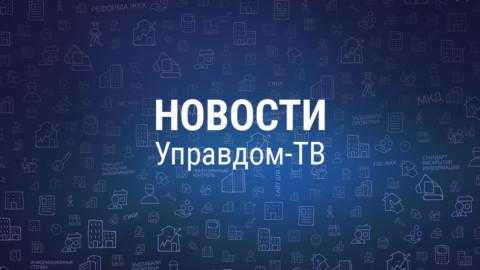 Открытый урок с министром ЖКХ в Красногорске