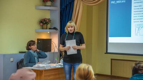 """""""Pro_жкх"""" в поселке Лесной Пушкинского района"""