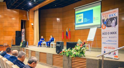 Открытый урок по экологии провел министр ЖКХ Московской области для жителей Коломенского городского округа