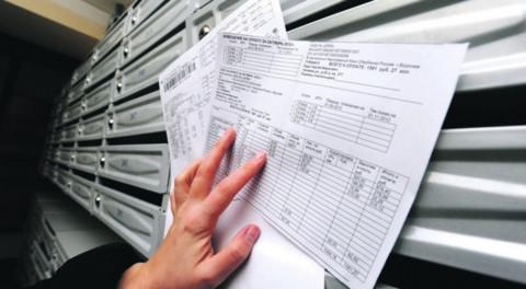 Управдомы Подмосковья проводят мониторинг изменения тарифа на содержание и ремонт жилья