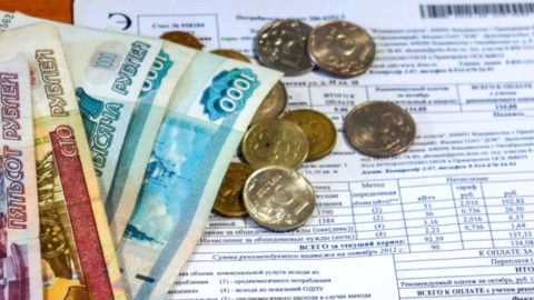 Ассоциация председателей советов многоквартирных домов Московской области представила итоги мониторинга изменения тарифа на содержание и ремонт жилья в Подмосковье.