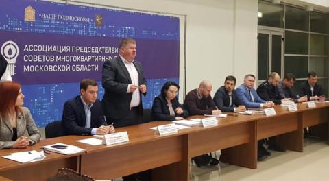 Химкинские управдомы выступают за здоровую конкуренцию на рынке услуг ЖКХ.