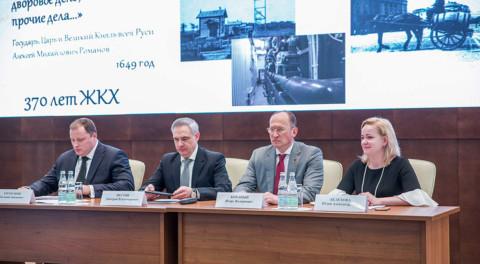 Победителей конкурса на лучший подъезд наградили на коллегии министерства ЖКХ Московской области