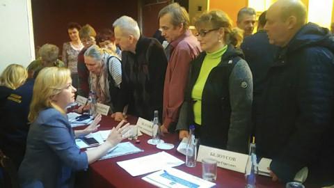 """Более 700 человек пришли на форум """"Управдом"""" в Электростали"""
