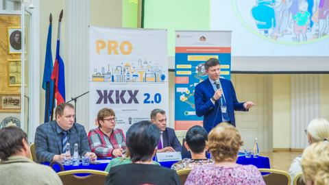 """""""PRO_ЖКХ"""" и капремонт в Ленинском районе"""
