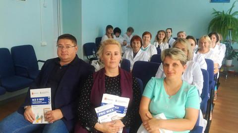 """""""PRO_ЖКХ"""" и медработники Ивантеевки"""