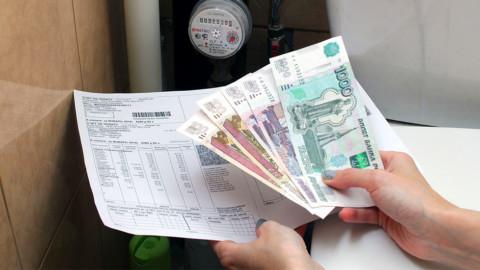 С 1 июля в Московской области изменились тарифы на услуги ЖКХ