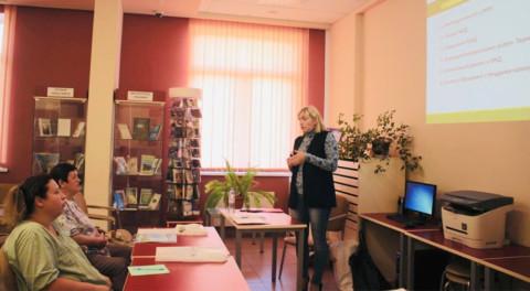 """PRO_ЖКХ"" в Пушкинской библиотеке"