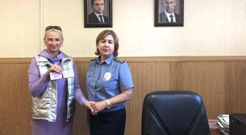 Госадмтехнадзор в Домодедово. Работаем вместе