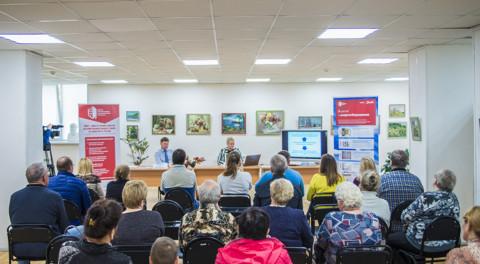 """Семинар """"Формирование фонда капремонта на специальном счете"""" прошел в Ивантеевке"""