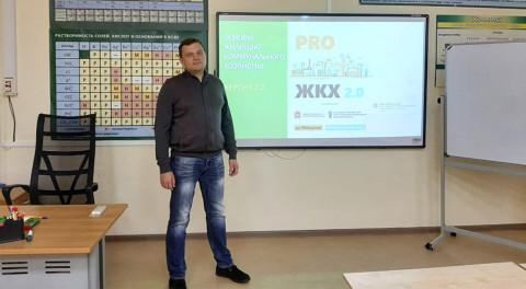 """Как в школе и даже лучше. """"PRO ЖКХ"""" в Черноголовке"""