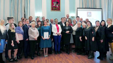 Итоговое заседание Координационного совета Ассоциации председателей советов МКД Московской области