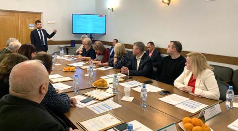 Заседание Общественного совета при министерстве ЖКХ Московской области