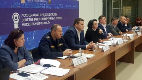 """Итоговый форум """"Управдом"""" в Химках"""