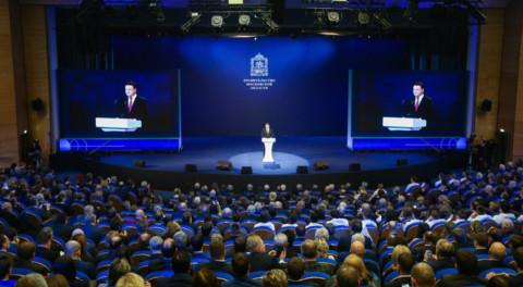 Губернатор Московской области выступил с ежегодным обращением к жителям