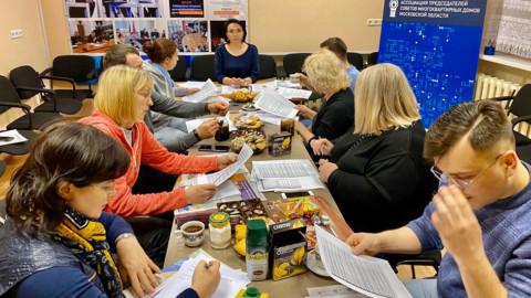 План работ на 2020 год  утвержден. Собрание отделения в Химках