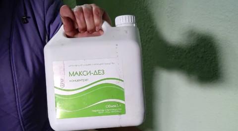 Контроль дезинфекционной обработки многоквартирных домов в Дзержинском