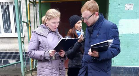 Управляющие организации с низким рейтингом. Общественный контроль в Дзержинском