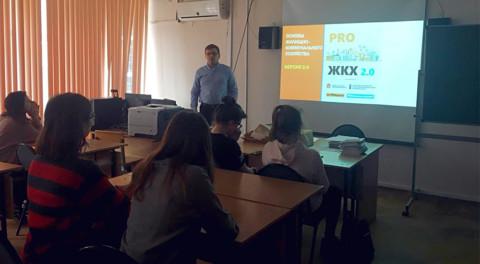 """Урок """"Основы ЖКХ"""" для старшеклассников Черноголовки"""