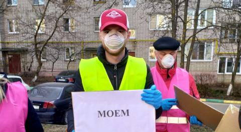 Помощь жителей в санобработке подъездов в Истре и Пушкино