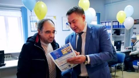 День открытых дверей МосОблЕИРЦ в Балашихе