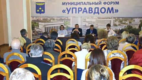 Проведение электронных ОСС в Жуковском