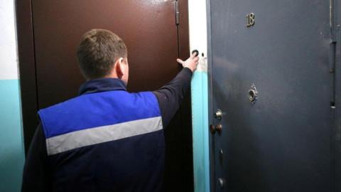 """Будьте бдительны. Фальшивые """"газовые службы"""" в Ивантеевке"""