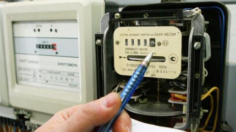 Вступили в силу поправки к закону об электроэнергетике