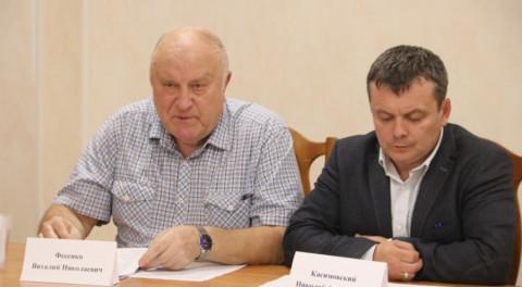 """Форум """"Управдом"""" в Краснознаменске"""