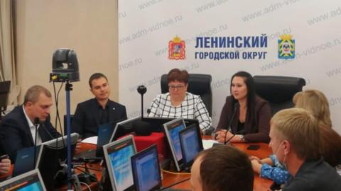 """Форум """"Управдом"""" в онлайн-формате в Ленинском городском округе"""