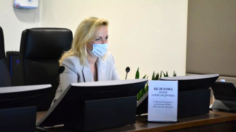 Заседание Попечительского совета Фонда капитального ремонта Московской области