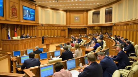 Мособлдума приняла Закон «Об отходах производства и потребления в Московской области».