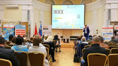 Капитальный ремонт, коммунальный бонус и не только. Открытый урок PRO ЖКХ в Видном