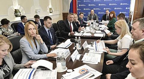 Расширенное заседание в Мособлдуме по вопросам работы МосОблЕИРЦ