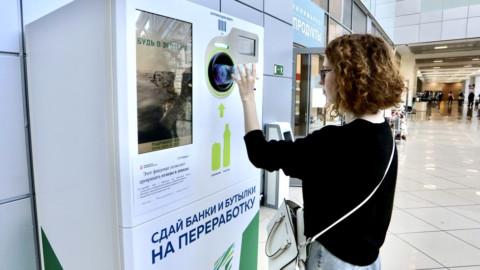 Места для установки экопунктов в Московской области выберут жители
