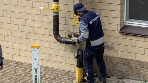Систему газоснабжения заменили в трех домах Лыткарино менее чем за десять дней