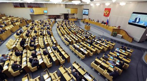 В Госдуме не поддержали предложение отменить лицензирование Управляющих организаций