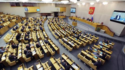Законодательная инициатива по выбору председателя совета МКД