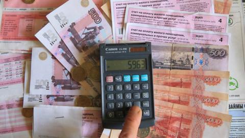 С 1 июля повышается плата за коммунальные услуги