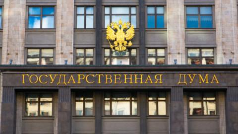 В Госдуме хотят увеличить число льготников по оплате ЖКУ