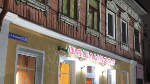 Случай в Егорьевске