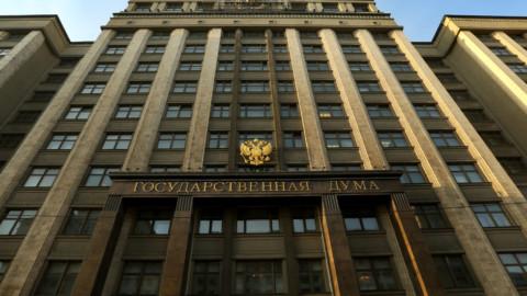 Законопроект о запрете комиссий с плательщиков ЖКУ